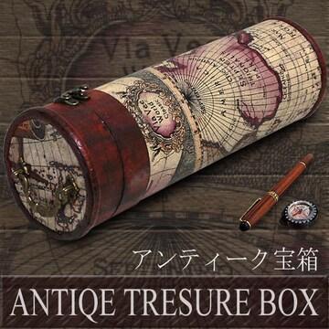 �棟総ヨなどにオススメ レトロなアンティーク地図柄宝箱 筒型