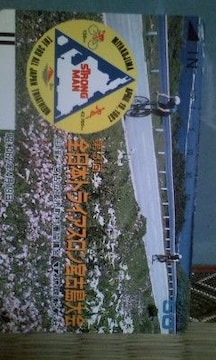 第3回全日本トライカスロン宮古島大会