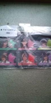 AKB48 ウォールポケット☆前田敦子♪即決です♪