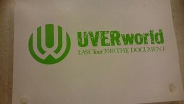 UVERworld「LAST Tour 2010 THE DOCUMENT」パンフレット