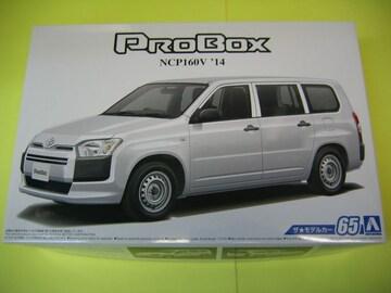 アオシマ 1/24 ザ・モデルカー No.65 トヨタ NCP160V プロボックス '14