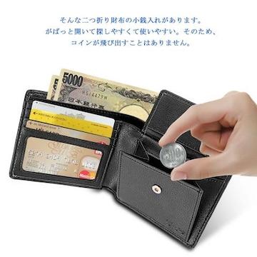 メンズ 二つ折り財布 大容量 高品質 カード沢山収納可能