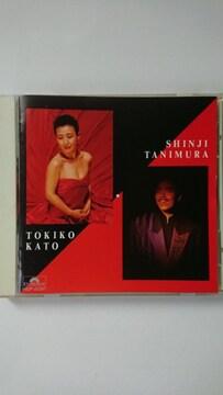 谷村新司 加藤登紀子 CD