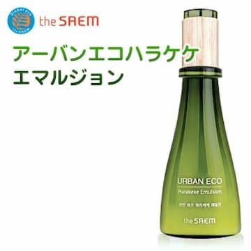 【the SAEM★乳液】ハラケケ♪エマルジョン♪140ml♪韓国コスメ
