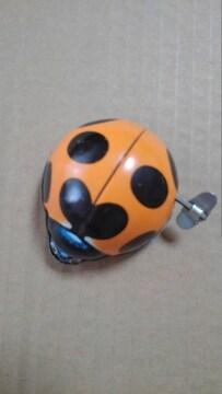 ブリキ ゼンマイてんとう虫
