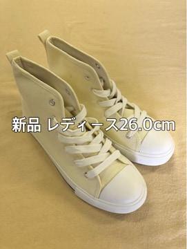 新品☆26.0cmキャンバス ハイカットスニーカー イエロー系☆j354
