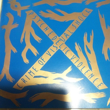 CD X BLUE BLOOD 帯あり エックス X-JAPAN YOSHIKI HIDE  TAIJI