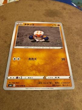 ポケモンカード。