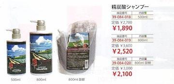 「ザクロ精炭酸シャンプー800�o」!!薄毛 細毛