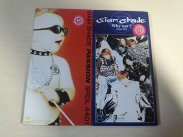 SIAM SHADEシャムシェイドCDSシングル2枚セット☆