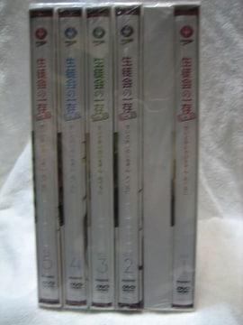 ☆DVD「生徒会の一存 Lv.2 れべるに」全5巻セット 新品未開封