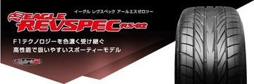 ★195/50R16 緊急入荷★ グッドイヤー REVSPEC RS02 新品タイヤ 4本セット