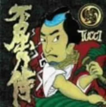 tucci 不屈乃侍 福岡 hip hop