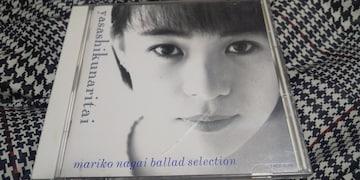 mariko nagai●yasashikunaritai■ファンハウス