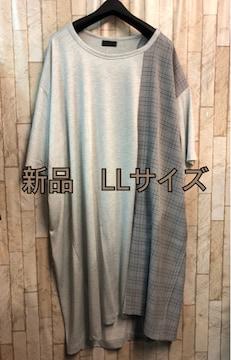 新品☆LLざっくりゆったり大きめワンピース涼しい半袖☆j770