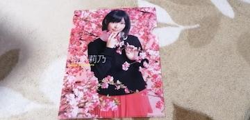 元HKT48指原莉乃☆AKB48オフィシャルカレンダーBOX 2012年付録クリアファイル