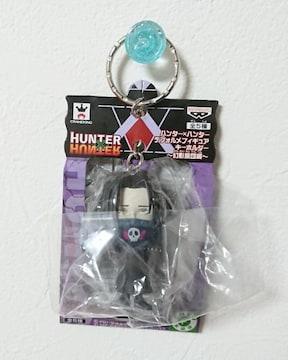 HUNTER×HUNTER★ハンターハンター・フィギュアキーホルダー・幻影旅団・フェイタン