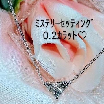 K18WG★天然ダイアモンドネックレス  0.2ct★ミステリーセッティング★美ダイア…