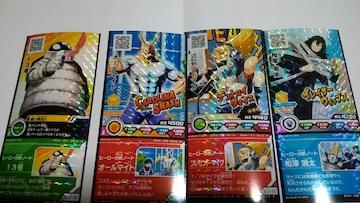 ヒロバト・相澤消太・N/他・英雄教師・4枚セット!