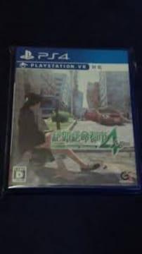 PS4 絶体絶命都市4 中古