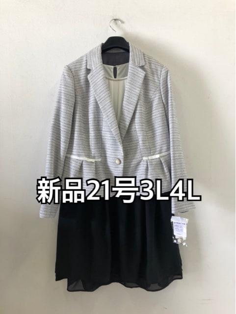 新品☆21号3Lセレモニースーツ3点set入学卒業ウエストゴムd123  < 女性ファッションの