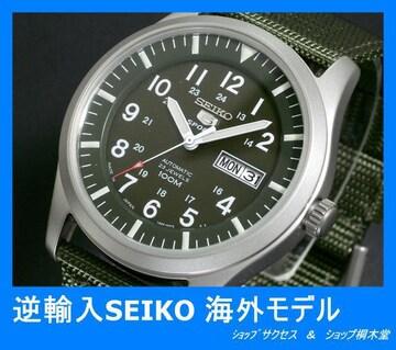 新品 即買い■ セイコー ミリタリー自動巻き 腕時計 SNZG09J1★