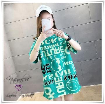 新作★大きいサイズ3L4L ゆったり総ロゴプリTシャツ*緑