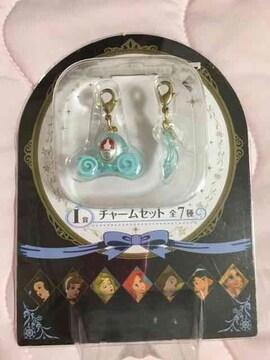 一番くじ ディズニープリンセス I賞 チャームセット シンデレラ
