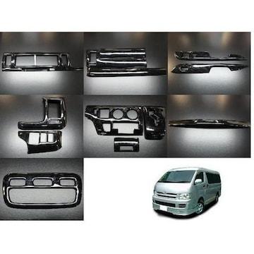 トヨタ 3Dウッドパネル 12Pブラックウッド ハイエース 200系 ワイド 1型2型