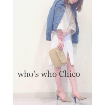 定価8,040円【新品未使用】レースミモレ丈タイトスカート Blue