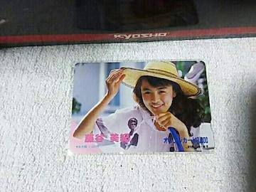 オレカ1000 藤谷美紀 '89/9 JR米子 未使用