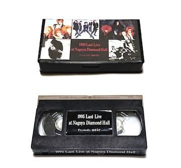 1995/Last Live/V系/VHS/未DVD化/レア/ルアージュ
