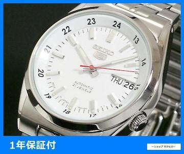 新品 即買い■セイコー 自動巻き 腕時計 SNK559J1