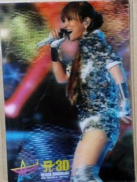 ★あゆ★NEXT LEVEL☆3Dポストカード G