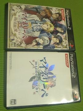 ¶PS2★ソフト2本まとめ売り!即決価格で組合せ自由♪/送料¥90〜