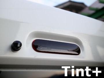 Tint+再利用できるワゴンR MH34S/MH44Sハイマウントストップランプ スモークフィルム