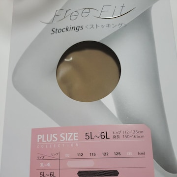 5L6L  ストッキング スイートBE  未使用
