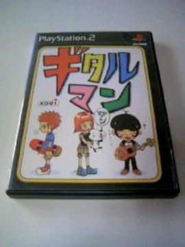 PS2 ギタルマン ワン /プレイステーション2 ゲームソフト キャラクターデザイン ミツル 326
