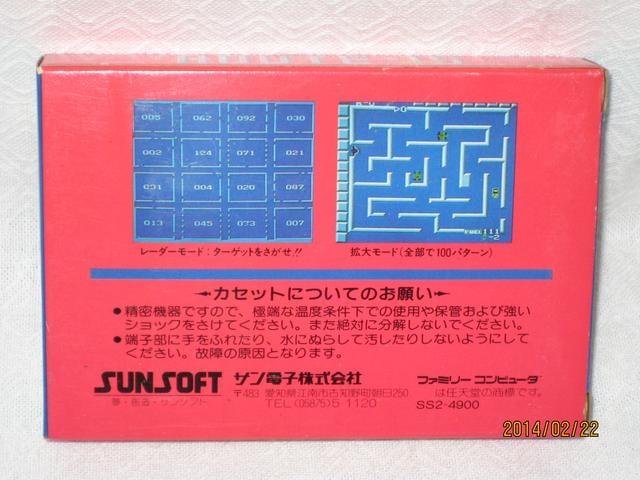 新品 レアファミコン ルート16ターボ < ゲーム本体/ソフトの