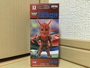 仮面ライダー コレクタブルフィギュア vol.17 KR129 モモタロス
