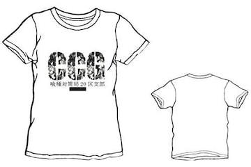東京喰種 トーキョーグール CCG Tシャツ ホワイト Mサイズ