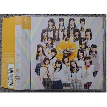 AKE48  不器用太陽  劇場盤