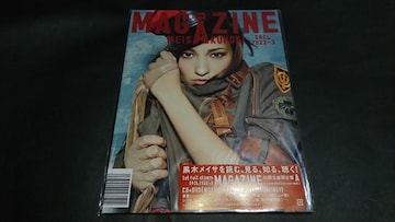 【新品】MAGAZINE(初回生産限定盤A)/黒木メイサ CD+DVD