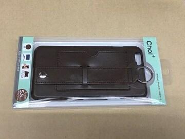 iPhone6プラススタンド付きケース、ブラウン