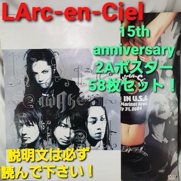 LArc〜en〜Ciel★15thアニバーサリー記念BOX★2Aポスター58枚set