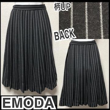 【新品/EMODA】ストライプ柄ミモレ丈プリーツスカート