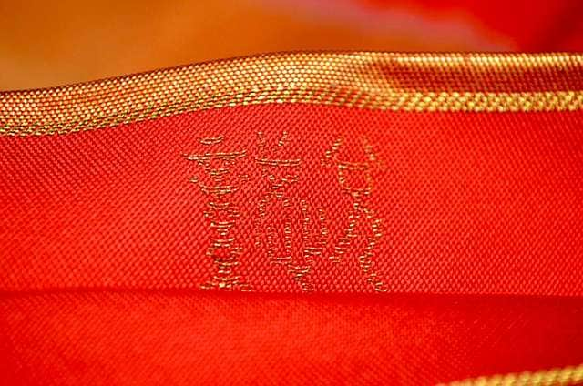 【最高級】【未使用品】名門【織悦】 全通柄 本袋帯 T1379 < 女性ファッションの
