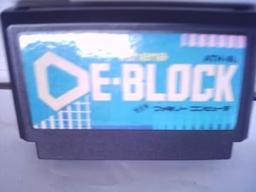 FC デブロック カセットのみ