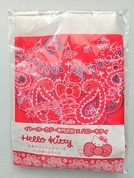 HELLO KITTY 非売品 ペットボトルホルダー イトーヨーカドー