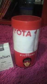 ★石川遼★オリジナルタオル★非売品